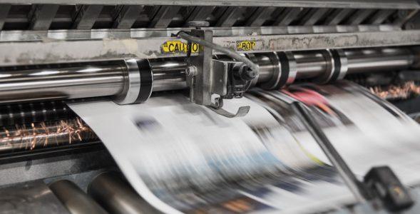 印刷物各種