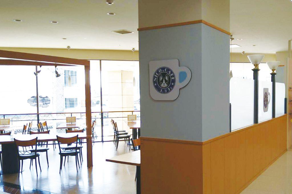 ニコカフェの屋内に設置した看板