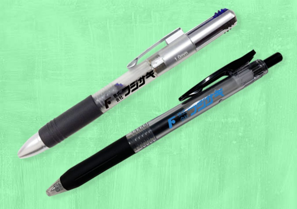 フジサキのオリジナルペン