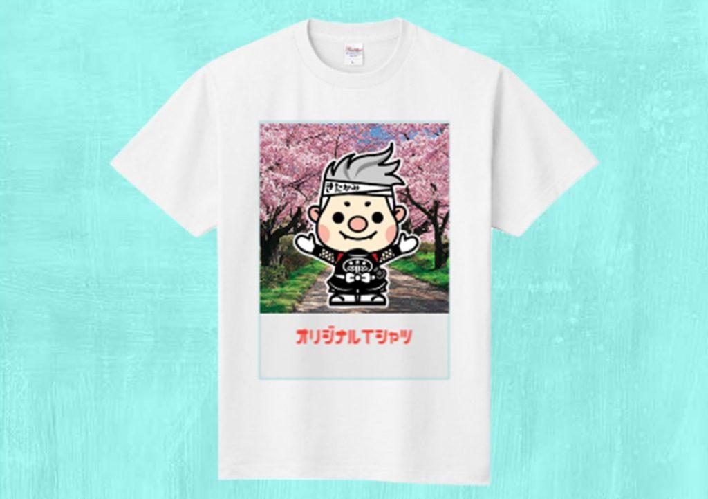 フジサキのオリジナルTシャツ